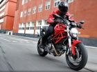 Ducati Monster 795 in India