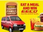 Maruti Suzuki & McDonald's launch car for a meal offer, called the 'Eeco-Meal'