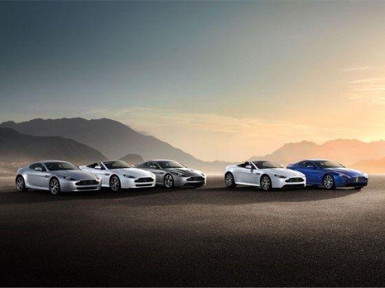 Aston Martin range