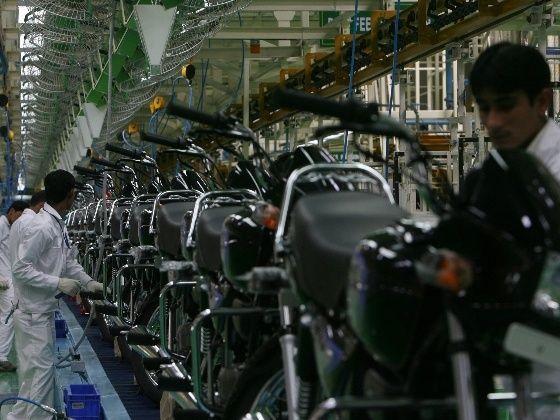 Hero MotoCorp plant