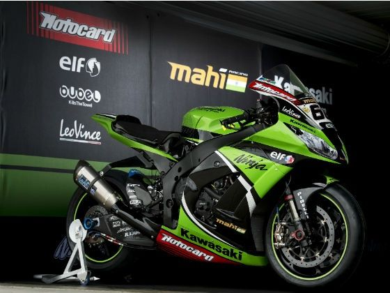 Kawasaki ZX-10R with Mahi Racing branding