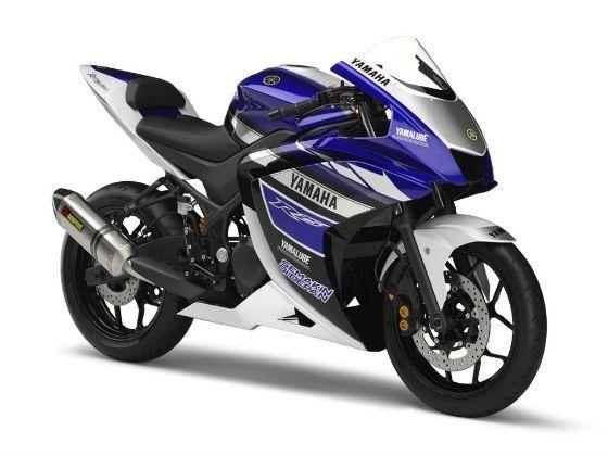 Yamaha R25 front shot