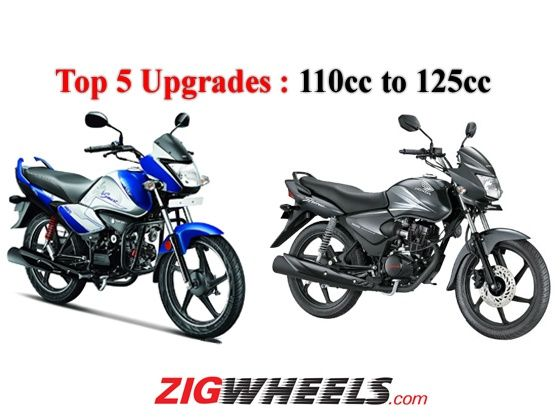 Top five upgrades from 110cc to 125cc segment