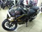 Bajaj Pulsar RS200 to be available in new black-gold shade