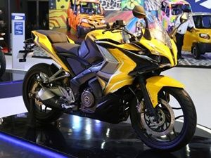 Bajaj Pulsar RS200 India launch on March 26