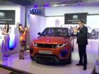 2016 Range Rover Evoque facelift launched in India