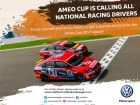 VW To Hold A Wild Card Entry Round For The 2017 Ameo Cup