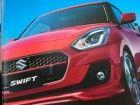 2017 Suzuki Swift Brochure Spied