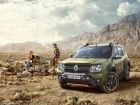 2016 Renault Duster Adventure Edition Launched