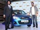 Maruti Suzuki Launch Alto Special Editions In Association With MS Dhoni Biopic