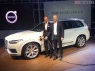 Volvo XC90 Excellence T8 Plug-In Hybrid Launched At Rs 1.25 Crore