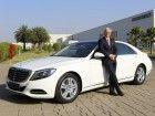 Mercedes-Benz S-Class 'Connoisseur's Edition' Launched