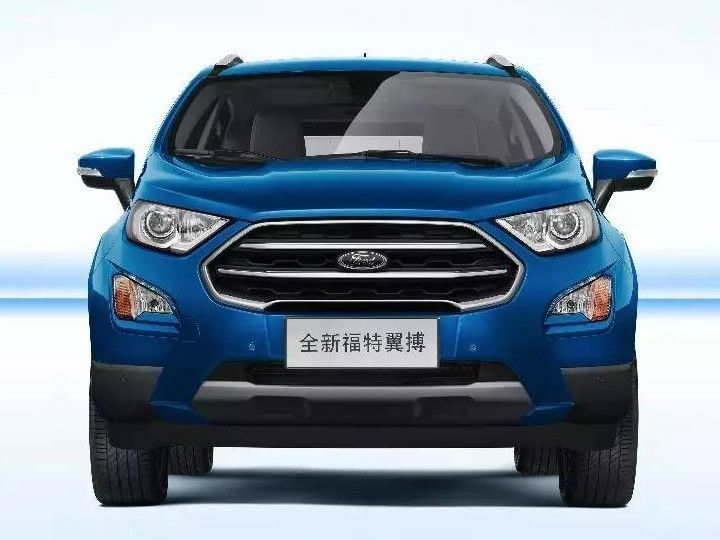 Image Result For Ford Ecosport Maintenance Cost