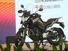 Honda CB190X Adventure-Tourer Bike Unveiled