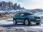 Skoda Kodiaq Scout To Be Showcased At Geneva Motor Show