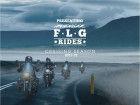 Bajaj Avenger FLG Rides Cruising Season Calendar Announced