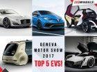 Geneva Motor Show 2017: Top 5 EVs Of The Show