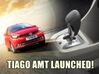 Tata Tiago AMT Launched At Rs 5.39 Lakh