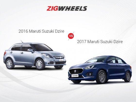 Maruti Suzuki Dzire: Old vs New Variant Wise Comparison
