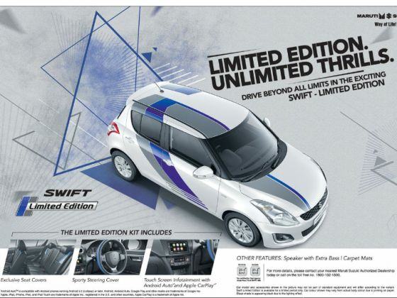 Maruti Suzuki Swift Limited Edition Launched At Rs 5.45 Lakh