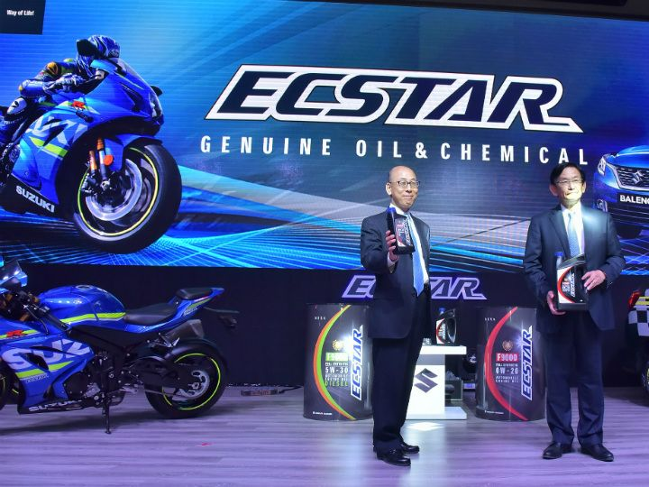 Suzuki Launches Its High-Performance Engine Oil, Ecstar, In India