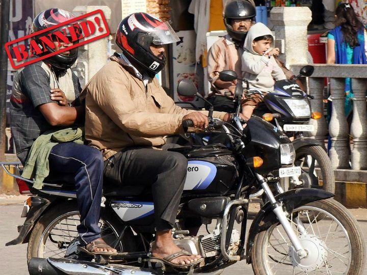 Karnataka Bans Pillion Riders On Motorcycles Less Than 100cc - ZigWheels