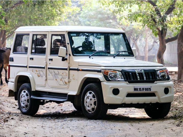 Bolero Car Price In Chennai
