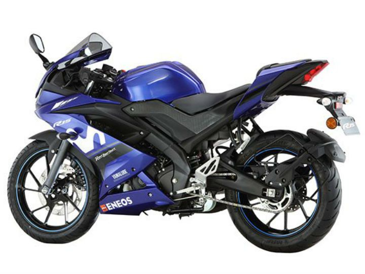 Yamaha YZF-R15 V3 0 MotoGP Limited Edition Launched