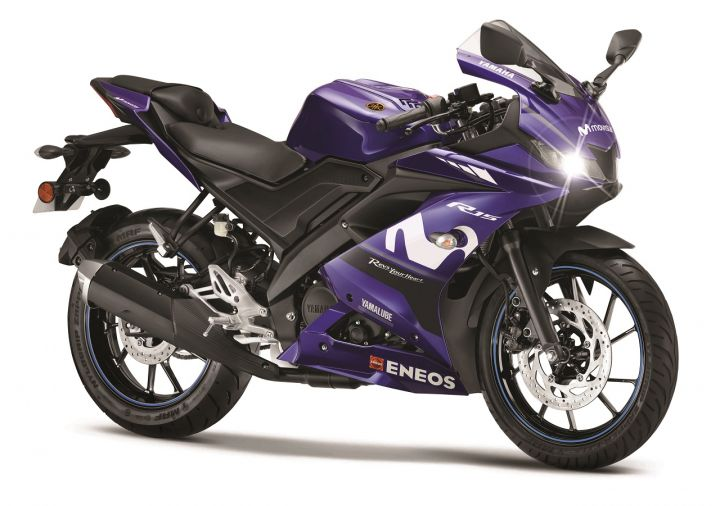Yamaha YZF-R15 V3 0 MotoGP Limited Edition Launched - ZigWheels