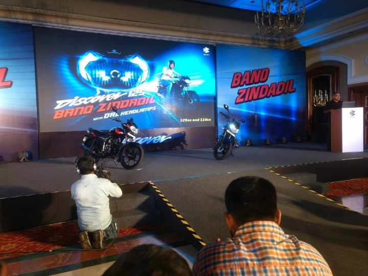 2018 Bajaj Discover Series Launched