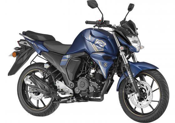 Yamaha FZS-Fi Gets Rear Disc Brake