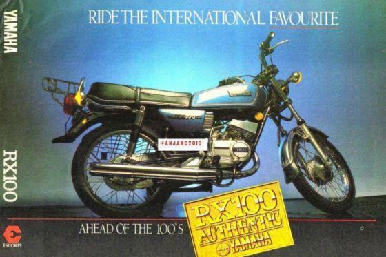 Dear Yamaha We Want The Rx100 Back Zigwheels