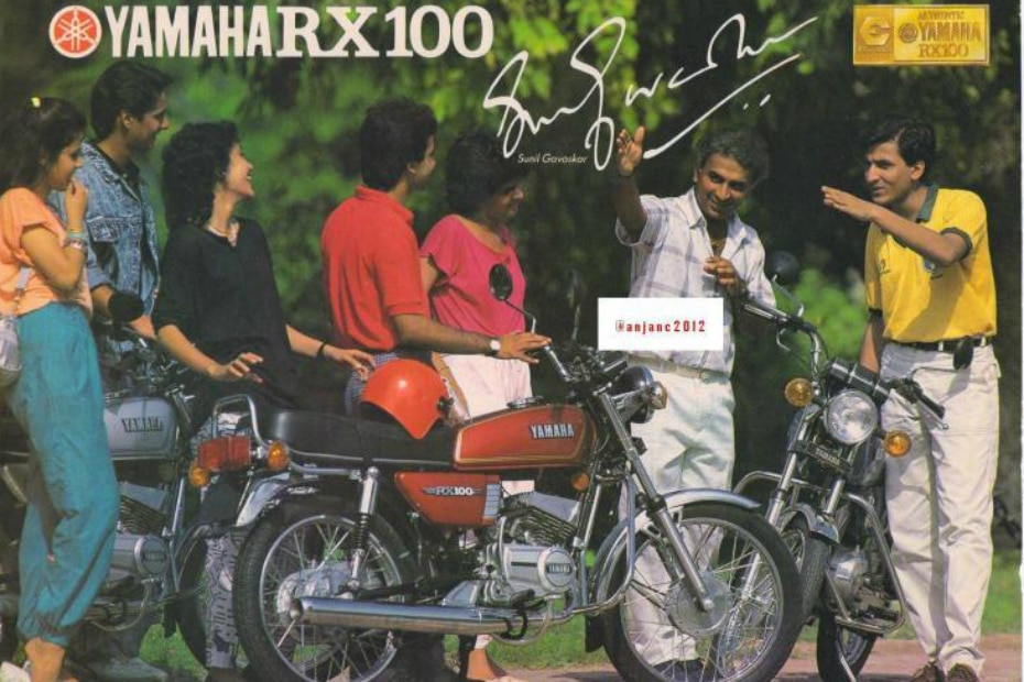 Why Yamaha Shouldn T Relaunch The Rx100 Zigwheels