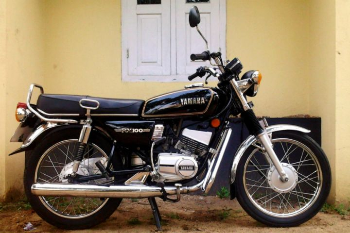 Yamaha RX100 right side
