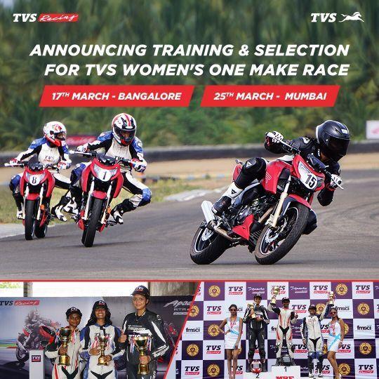 TVS Racing