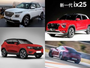 Top 5 Car News: Hyundai Venue First Impressions, 2020 Creta Unveiled; Kia SP2i Spied, And More!