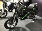 More Affordable Revolt RV300 Launched In India