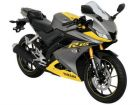 2019 Yamaha YZF-R15 V3.0 Launched, But There's A Catch!