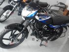 2019 Bajaj CT110 Unofficially Launched In India
