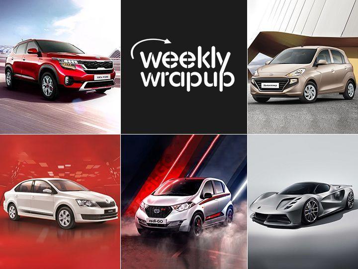 Top 5 Car News Of The Week: Kia Seltos Booking, Lotus Evija
