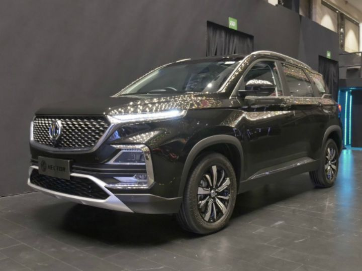 mg hector official