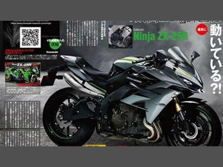 Kawasaki Ninja ZX-25R Inline Four Cylinder 250cc Bike To Be