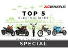 World Environment Day: Top 5 Electric Bikes We Would Like To See In India