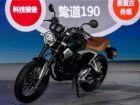Honda CB190SS Looks Delightfully Retro