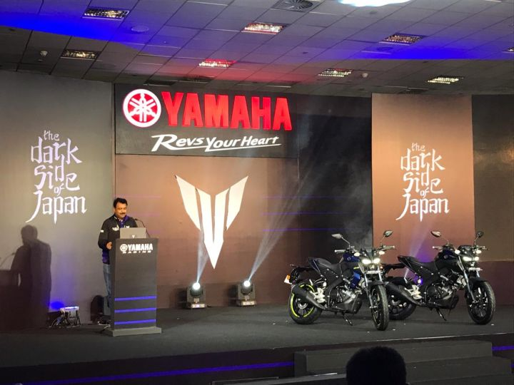 Meet Yamaha's Premium 150cc Street Offering, The MT-15