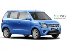 2019 Maruti WagonR CNG Launched At Rs 4.84 Lakh; Only Available In Base Variant