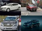Top 5 Car News Of The Week: Octavia Corporate Edition Launched, FAME-II Revealed, Hyundai Qxi Teased, Toyota Brezza & More