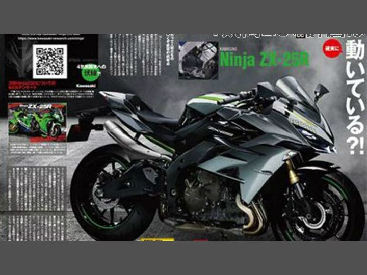 New Kawasaki Ninja ZX25R in the works