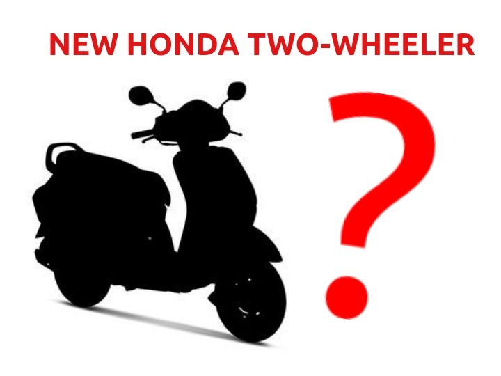 New Honda launch analysis