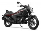 End Of The Line For The Suzuki Intruder 150?